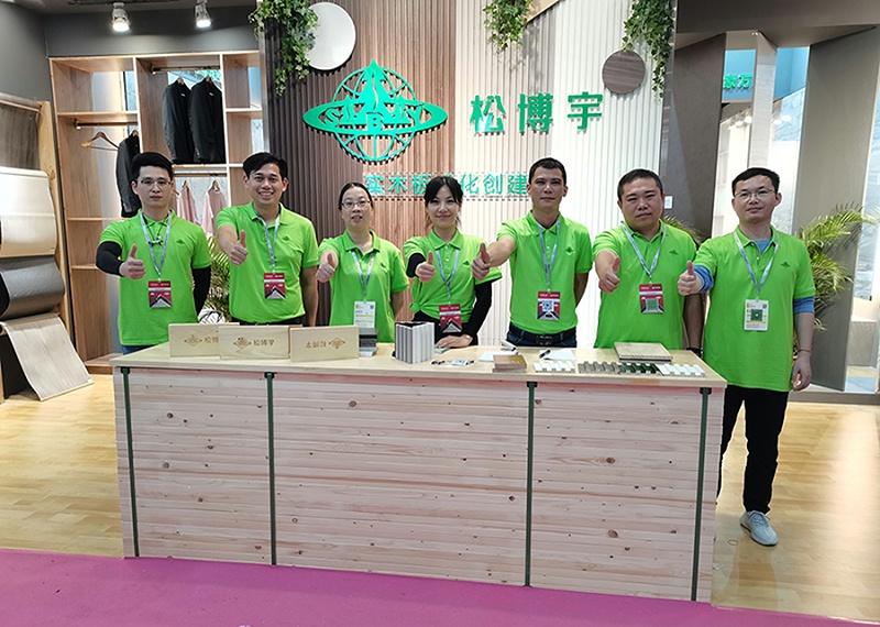 实木指接板厂家松博宇广州高定家居展团队风采