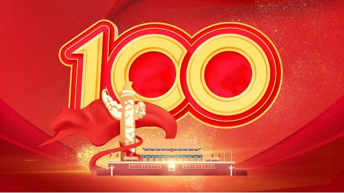 实木板式化倡导者松博宇庆贺中国共产党百年华诞!