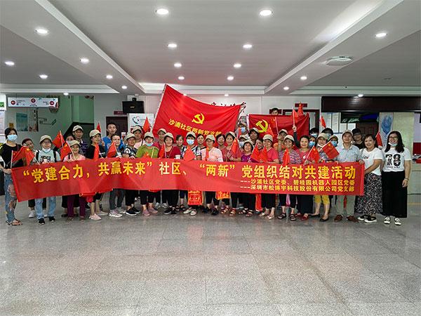 松博宇-党支部活动