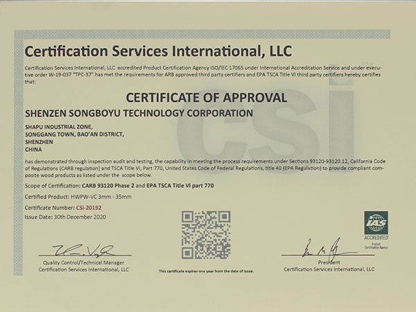 衣柜板材十大排名松博宇-美国加州无醛豁免认证