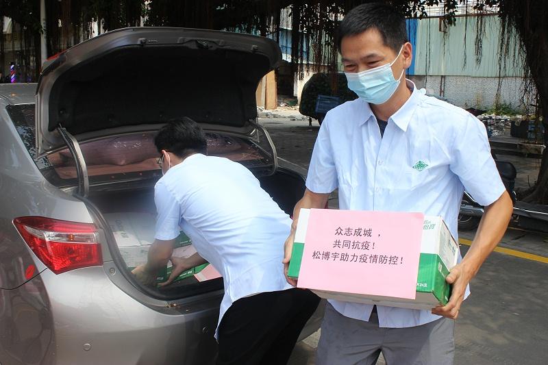松木指接板厂家松博宇助力疫情防控捐赠物资